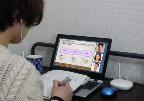 大学オンライン授業を受ける学生